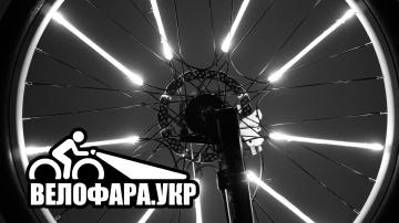 Led подсветка для велосипеда